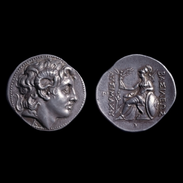 Silver coin of Lysimachus