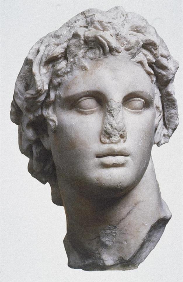 Aleksanterin pää, Pella, 200-luku