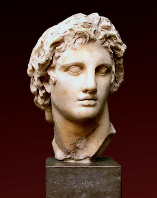 Alexander the Great copy